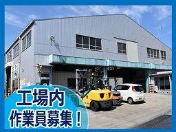 大青工業株式会社 関東営業所