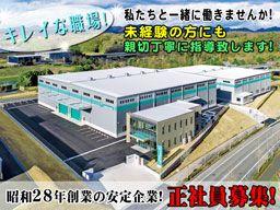 野村鋼機株式会社 兵庫支店