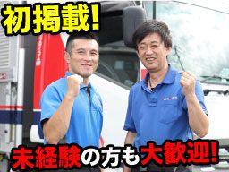 埼玉プロイコム株式会社 大阪営業所