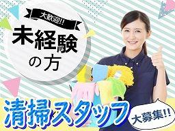 DUSKIN 中尾支店 埼玉中央