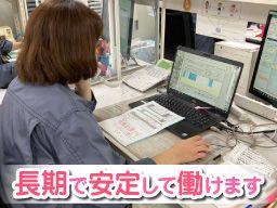 ドルマカバジャパン株式会社