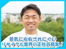 株式会社 イゾイ