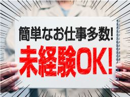 株式会社 トップスポット/CB0930T-21C