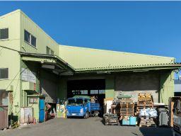 石崎産業株式会社