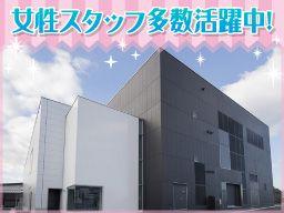 山田製薬 株式会社 霞ヶ浦工場