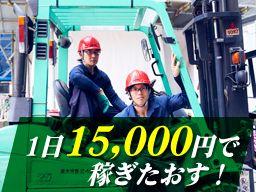 株式会社ハンズ/001
