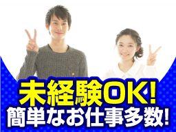 株式会社 トップスポット/CB0930T-5F
