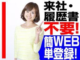 株式会社 トップスポット/CB0930T-14K