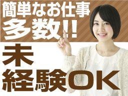 株式会社 トップスポット/CB0930T-20O