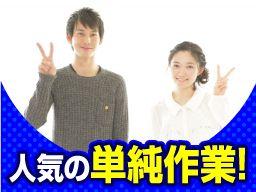 株式会社 トップスポット/CB0930T-21T