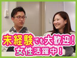 UTエイム株式会社 [東熊本CF]