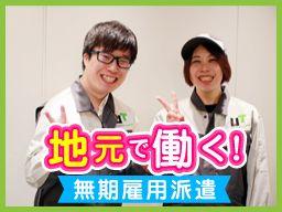 UTエイム株式会社 [小垣江西CF]