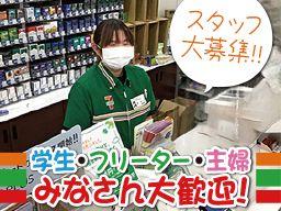 セブン-イレブン 川越今福店