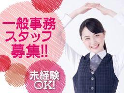 イデシギョー株式会社 埼玉営業所