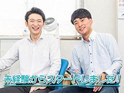 中央電材 株式会社 【多摩営業所・山梨営業所】
