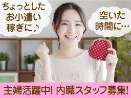 株式会社 堺石藤