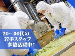 マルエ製菓株式会社