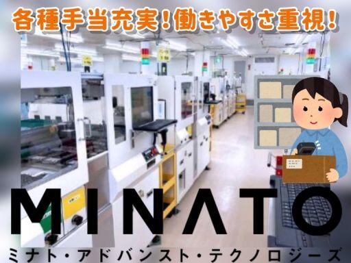 ミナト・アドバンスト・テクノロジーズ株式会社