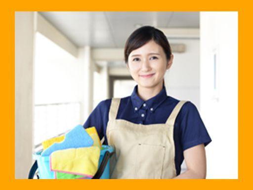 株式会社ネオキャリア ナイス!介護事業部 札幌支店/SAP