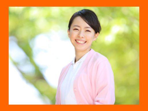 株式会社ネオキャリア ナイス!介護事業部 川越支店/KWG