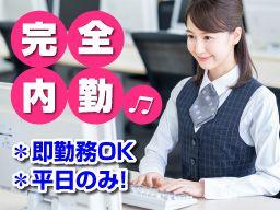 神奈川ダイハツ販売株式会社 U-CAR営業部