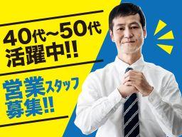 株式会社 片岡食品 本社