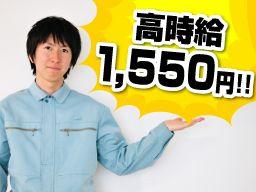 江東運送 株式会社 八千代営業所