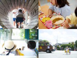 学校法人 俊幸学園 青木幼稚園