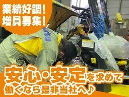 浜松小松フォークリフト株式会社 浜松東営業所