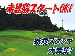 JGMおごせゴルフクラブ