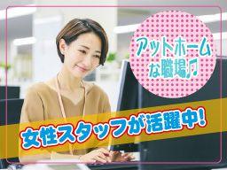 カメイ株式会社 神奈川支店