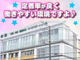 医療法人社団 成仁会 市ケ尾病院