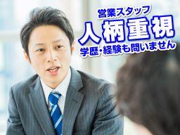 富士川建材工業株式会社