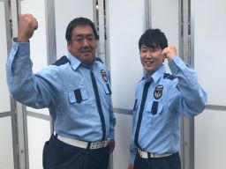株式会社 新日本警備保障