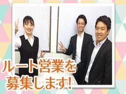 シンコー九州 株式会社 熊本営業所
