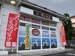 すし海道 壬生店 ★2021年10月15日(金)NEWオープン♪