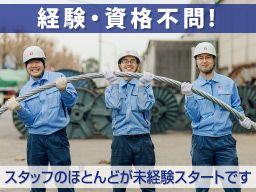 東京製綱 株式会社