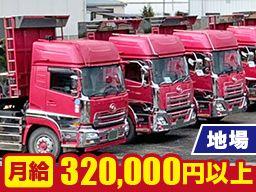 福田建設工業株式会社