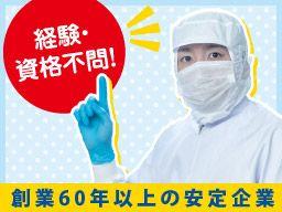 小菅製麺 有限会社