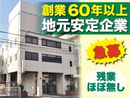 株式会社 伏見商会