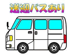 シーデーピージャパン株式会社/saiN-017-4