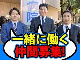 医療法人社団青葉会 世田谷神経内科病院