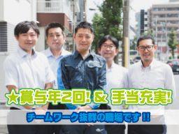 日章テック株式会社
