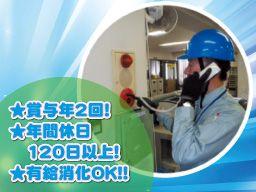 日章テック株式会社 神奈川営業所