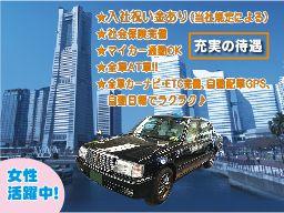 富士見交通株式会社