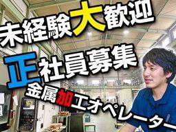株式会社糸川製作所